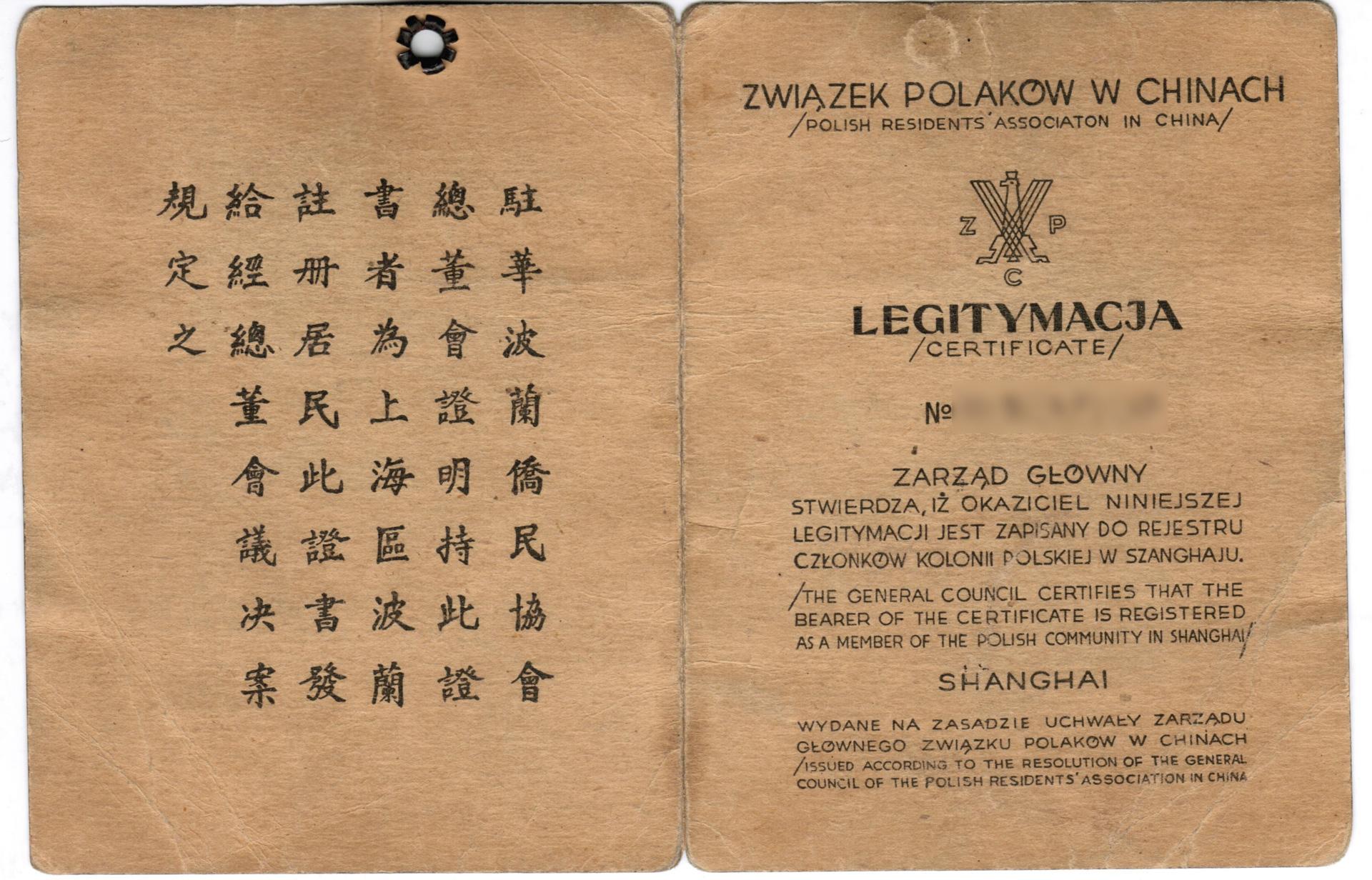 Polish Residents' Association in China ID Card - Legitymacja związku Polaków w Chinach