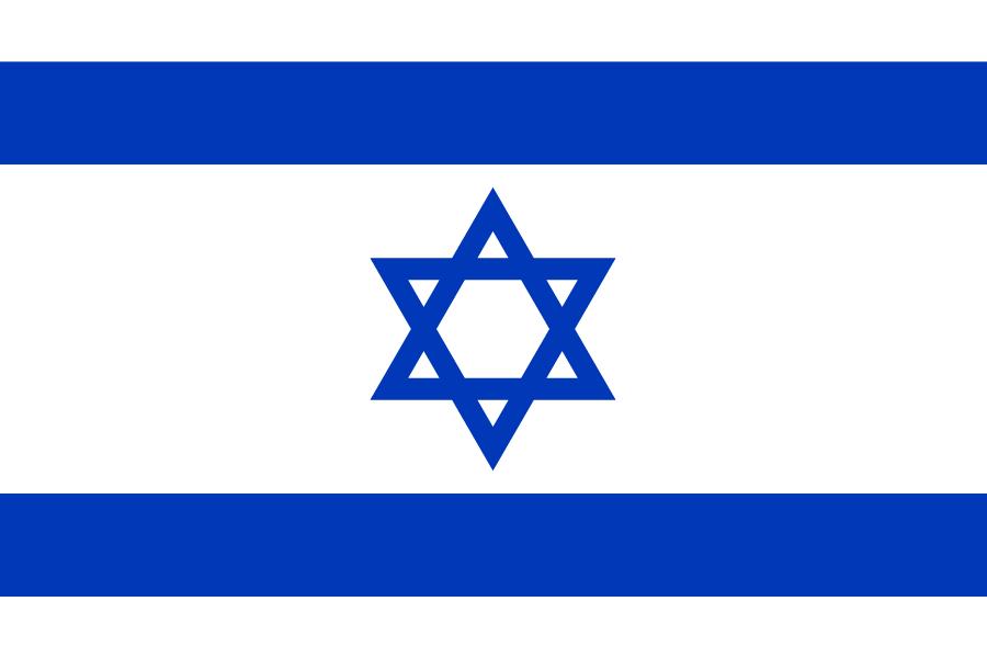 H. K. (Israel)